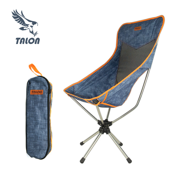TALON PIVOT CHAIR L - DENIM BLUE
