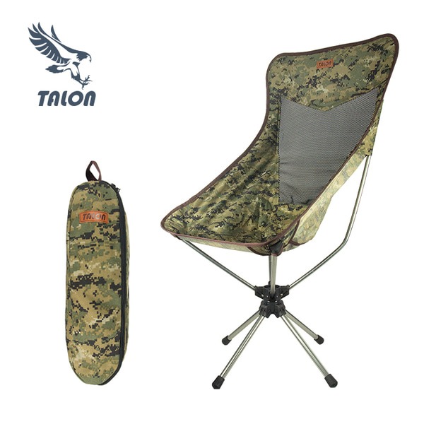 TALON PIVOT CHAIR L - DIGITAL CAMO