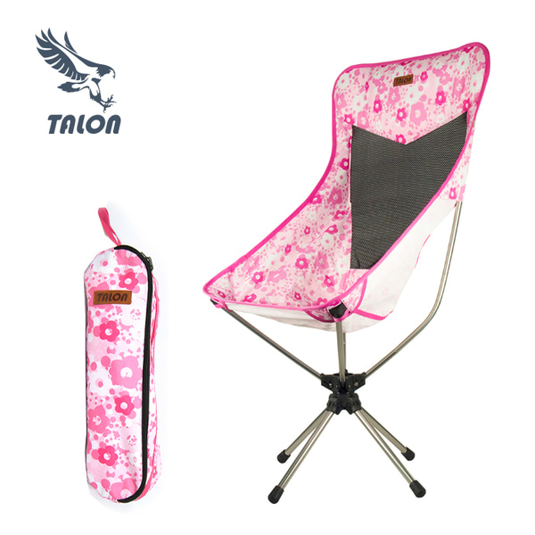TALON PIVOT CHAIR L - PINK FLOWER