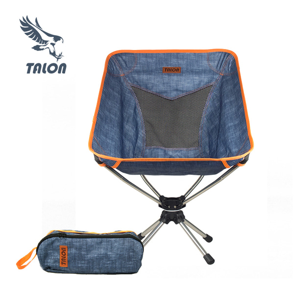 TALON PIVOT CHAIR S - DENIM BLUE