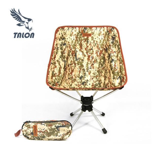 TALON PIVOT CHAIR S - CAMO
